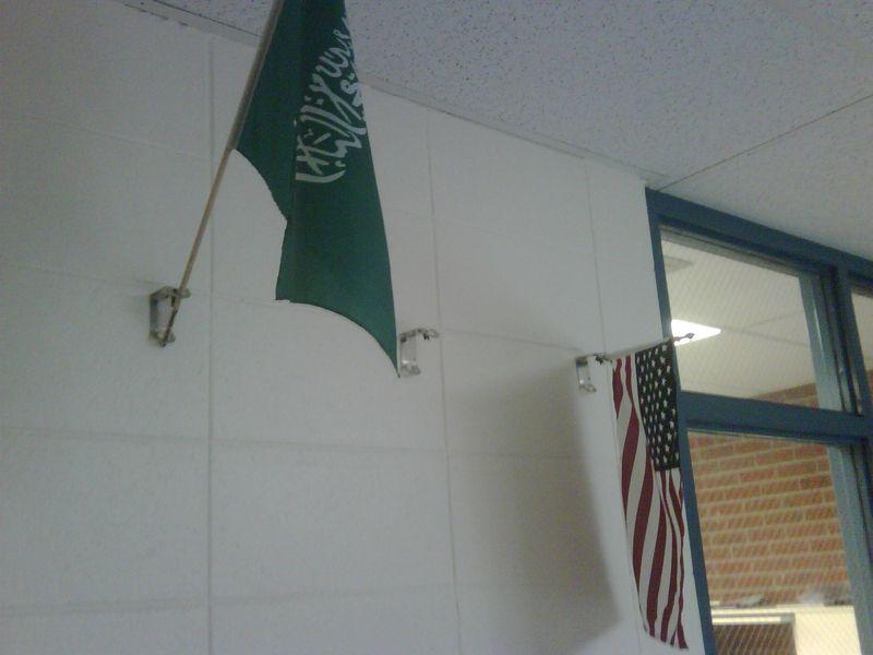 Saudi Flag over US at Bauder Elementary Ft Collins